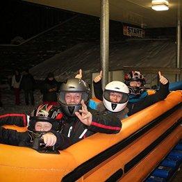 Erlebnisgutschein: Ice Rafting in Oberhof (Kinder von 7 bis 16 Jahren) | meventi Geschenkidee -