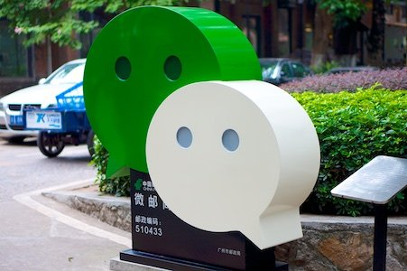 WeChat-Tencent
