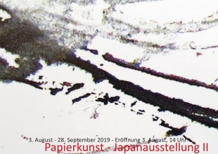 Thumbnail for the post titled: Japan Exhibition II – Paper Art