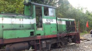 Sabah Padas Water Rafting Train 6105