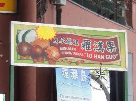Sabah Lo Han Guo Drink at Sinaran