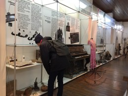 Explore Canakkale, Turkey - Canakkale City Museum and Archive Ottoman Period Artifacts