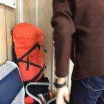 Explore Canakkale, Turkey – Leaving our bags at Çanakkale Truva Turizm Office