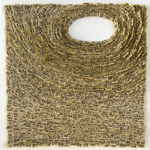 Meg HitchcockThe most secret and supreme truth (From The Mahanirvana Tantra) 30x40 cm - 2016 Cutted out letters from an ancient german Bible, mixed media