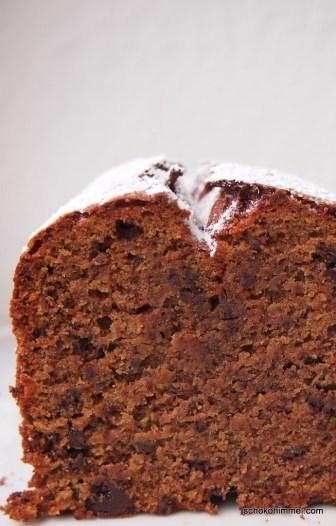 Mandel-Schoko-Kuchen ohne Mehl