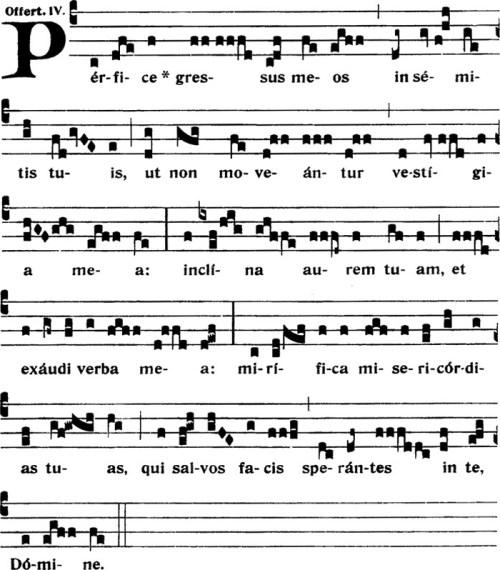 Offertoire du VIème dimanche apres la Pentecote