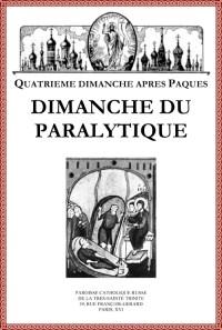 Dimanche du Paralytique
