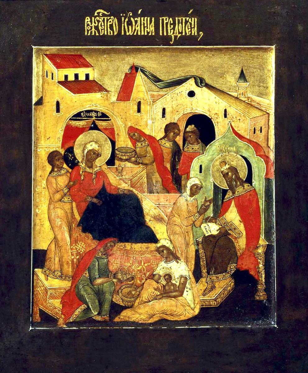 Programme de la Nativité de saint Jean Baptiste - dimanche de tous les saints qui ont illuminé la terre de Russie - ton 1