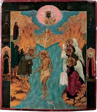 Fête de la Théophanie - baptème du Christ au Jourdain - icône de la fin du XVIIIème ou du début du XIXème siècle
