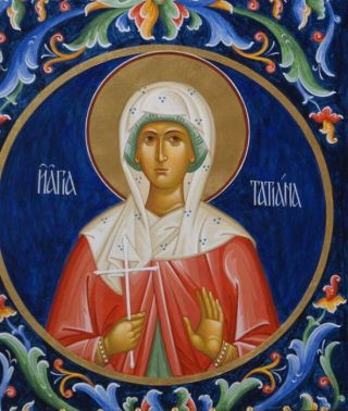 Sainte Tatiana de Rome, martyre