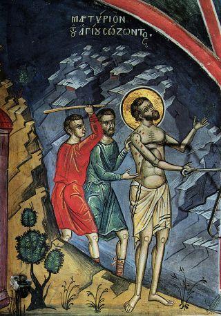 Le martyre de saint Sozont