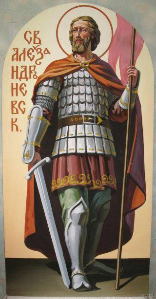 Pieux prince Alexandre Nevski
