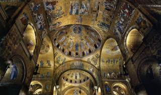 Basilique Saint-Marc de Venise, siège de l'actuel patriarcat.
