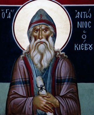 Programme du VIIème dimanche après la Pentecôte - saint Antoine des Grottes de Kiev - ton 6