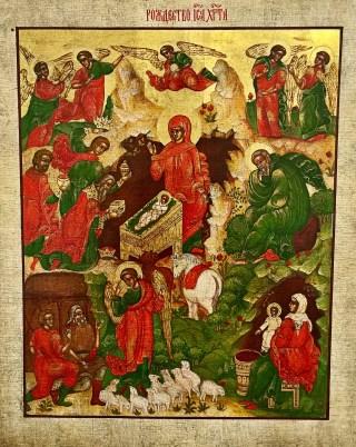 Nativite de Notre Seigneur & Sauveur Jésus-Christ