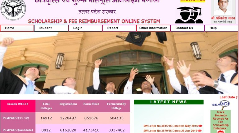 UP Government scholarship for general, minority, sc st obc all religion students 10+2 9th and 10th engineering, nursing, mba, medical,iti etc