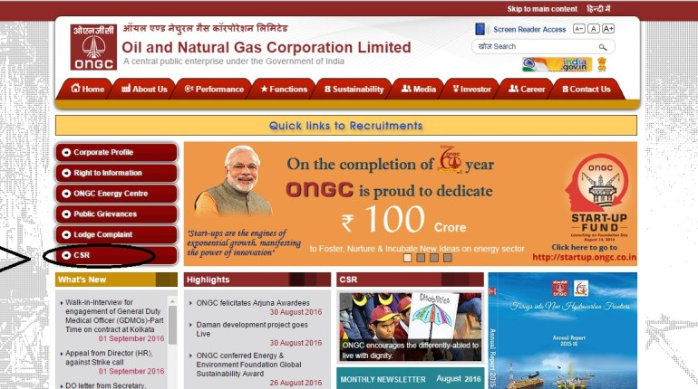 ONGC Scholarship is a very prestigious and popular scholarship awarded to engineers and doctors who belong to economically backward class or OBC