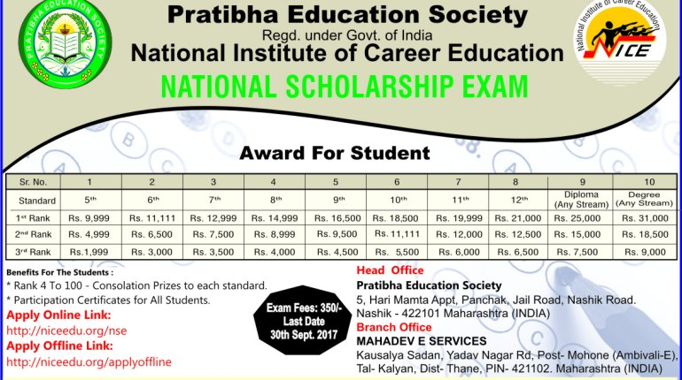 National Scholarship Exam 2017