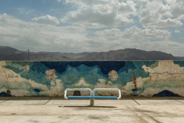 Landscape Professional Photographer Winner: Sony World Photography Awards