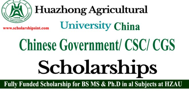 HZAU Scholarships 2021