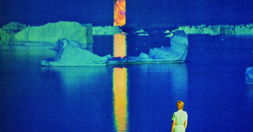 """(Album Review) """"Aurora"""" by CAVE OF SWIMMERS"""