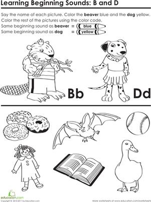 Kindergarten Sound Worksheets #3