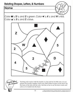 Letters And Numbers Worksheets #5