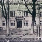 Основана в 1937 году