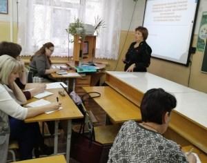 РMO учителей русского языка