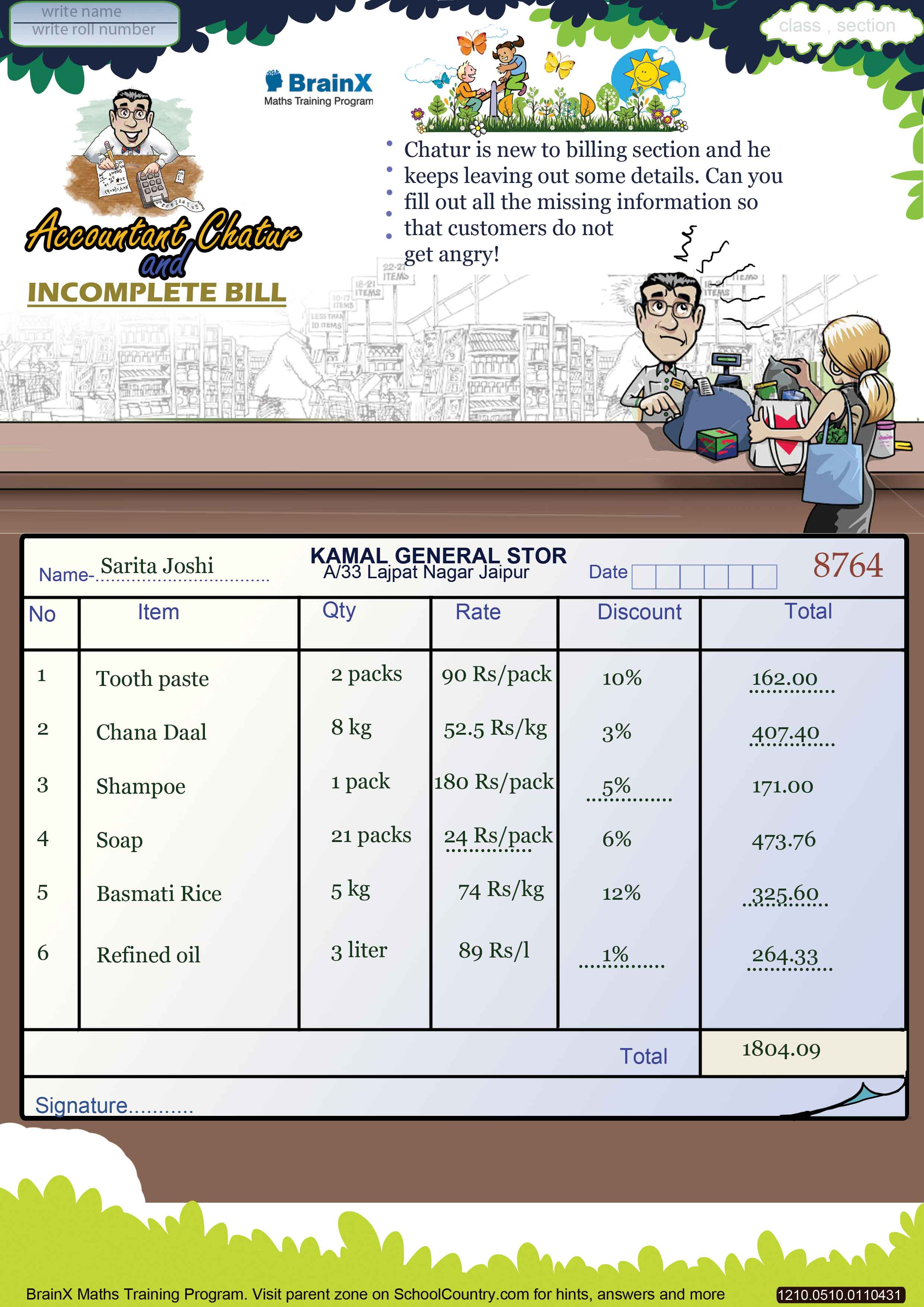 Printable Numbers Math Olympiad Worksheets For Kids Of Grade 5