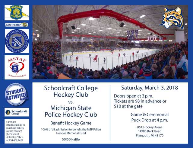 Hockey Club MSP Memorial Fund Flier