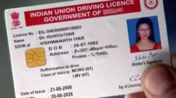 India Driving License