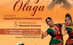 Naatya Olaga : Chitra Lolitha – 14th may 2017