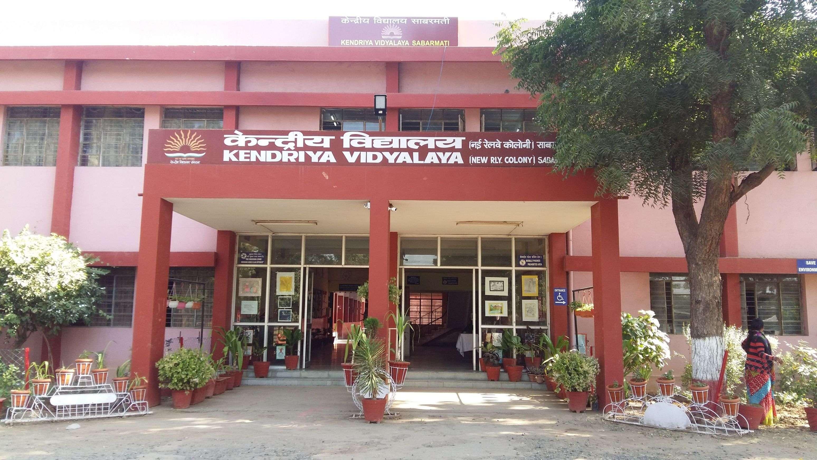 Kendriya Vidyalaya New Railway Colony Sabarmati Ahmedabad