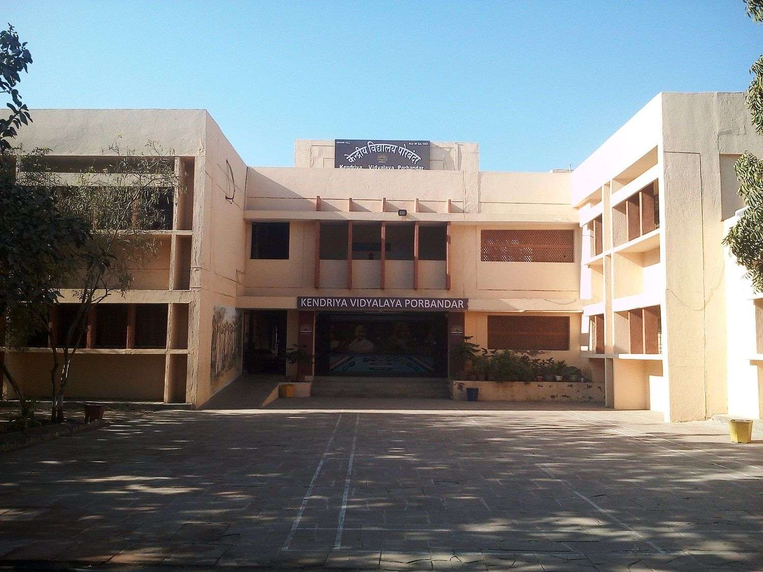 Kendriya Vidyalaya Beside Coast Guard Birla Road Porbandar