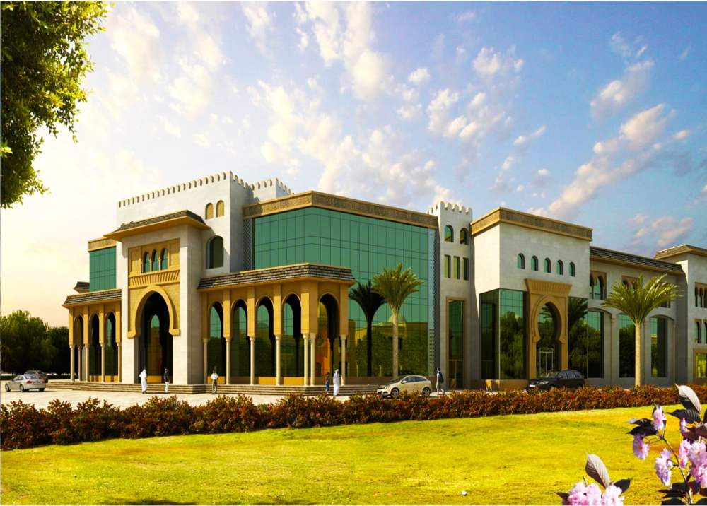 School of Research Science Dubai