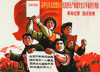 Cultural Revolution Poster from Mao's China
