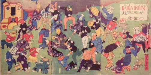 Meiji Restoration. Illustration from 1870