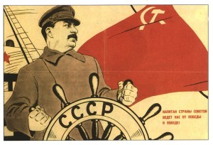 Joseph Stalin shown in a poster 'steering' the CCCP (USSR)