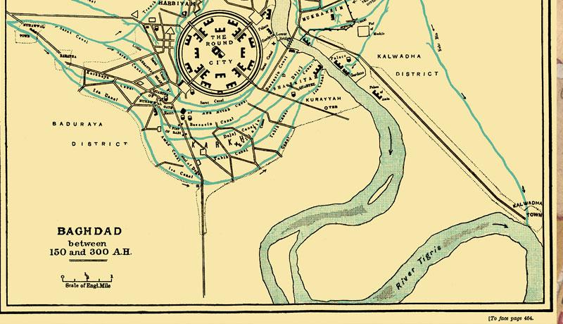 Abbasid City of Baghdad. Worksheets