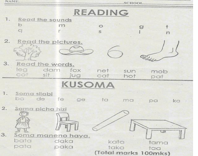 reading-nursery-2016