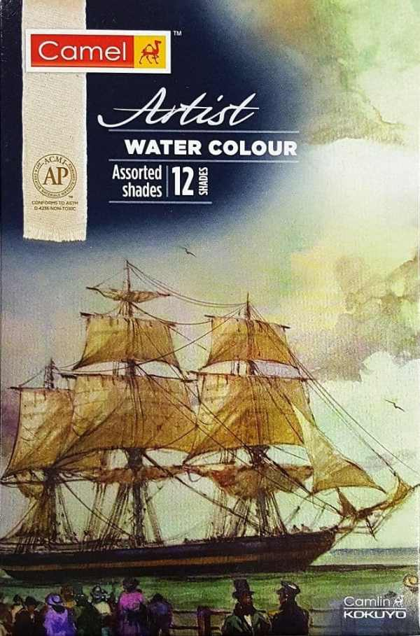 Camel Water Colour (10ml)