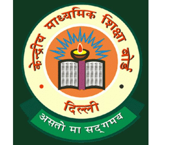 CBSE Announces exemption to opt Maths in 11th, compartment exam soon