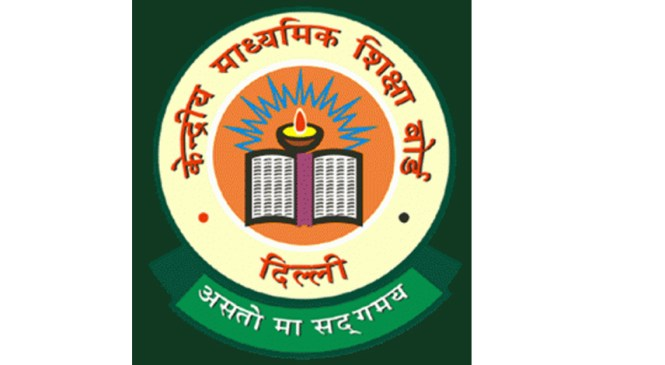 CBSE to Issue Only One Certificate for Class 10th