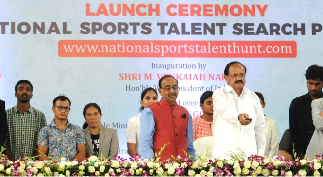 Vice President Launches Sports Talent Search Portal