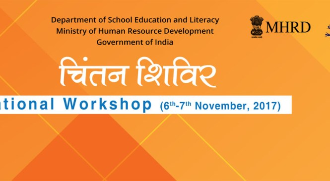 MHRD to Organize National Workshop on School Education