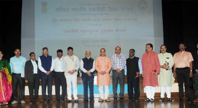 HRD Minister Awards Writers of Hindi Books on Technical Subjects