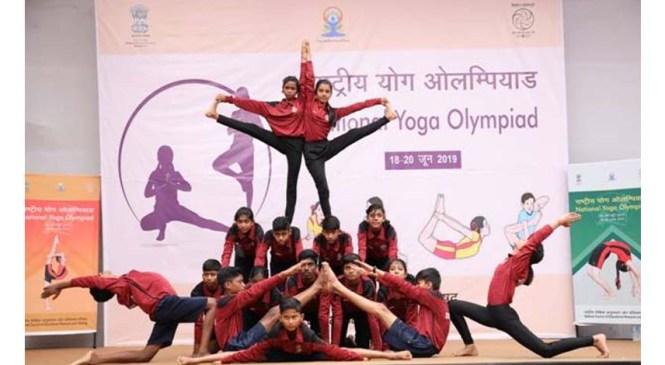 National Yoga Olympiad of School Children by NCERT Begins in New Delhi