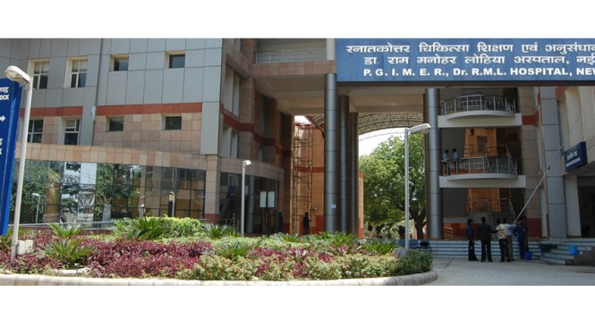 Central Govt. Approves MBBS Course at Dr. RML Hospital, New Delhi