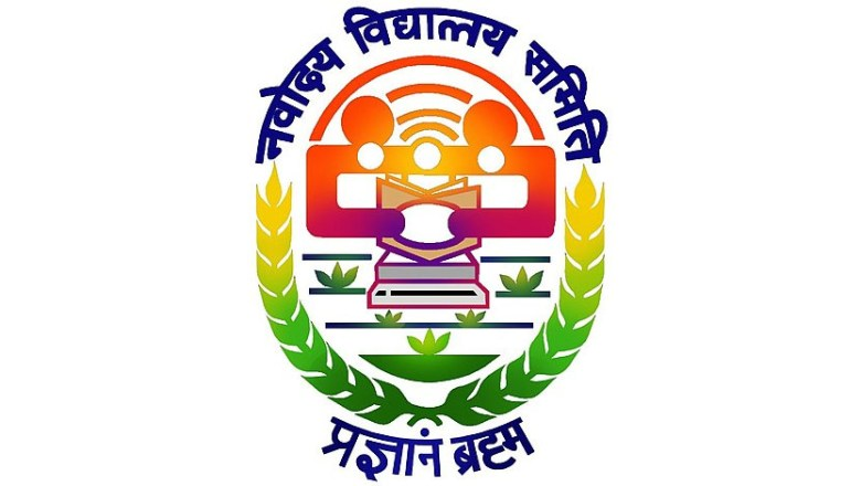 30 Lakhs Applicants Appeared in Admission Test for Jawahar Navodaya Vidyalayas